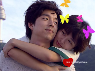 Gong Yoo - Because of You