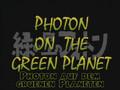 Photon E6P1 DE Sub