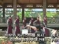 A frozen Flower Korean Movie Flower Men Making Of