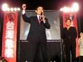 20081228-台灣危機,全民總動員實錄2-台南市