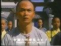 Shaolin vs. Wu-Tang (1981)