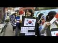 Sorry, Dokdo Korean Documentary Showcase