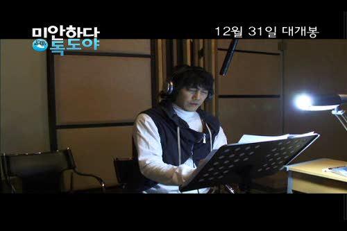Sorry, Dokdo Korean Documentary Kim Jang-hoon's Narration