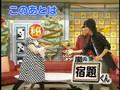 [2007-12-24 syukudai] guest yuka