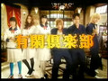 [2007-12-18 yu-kan club] 1-3