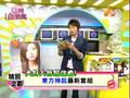 07.12.20 TVXQ on Taiwan MTV JKPOP - Bonjour Paris + Balloons MV
