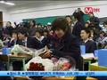 Changmin Graduates