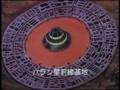 Yamato_17