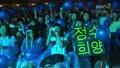 Super Junior - U [HD MBC Seoul Drama Awards 08-28-06]