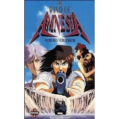 Wind of Amnesia
