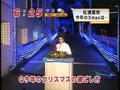 Aya Matsuura- Xmas Illumination -Mezama TV 2006112