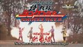 Samurai Sentai Shinkenger Promo2