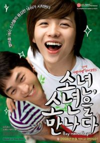[K-Movie]Boy Meets Boy