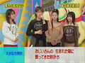 Morning Musume ~ Music Game