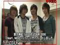 DBSK History In Japan Vol. 2 pt10 Eng subs