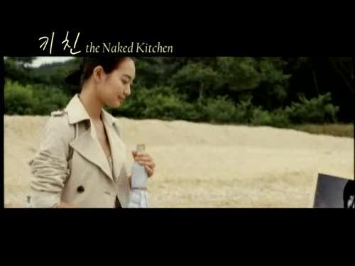 The Naked Kitchen Korean Movie Sin Min-ah Music Video