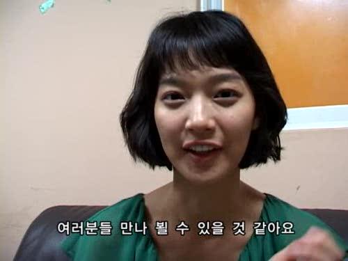 The Naked Kitchen Korean Movie Sin Min-ah Character