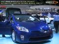 2009 Detroit Auto Show - 2010 Toyota Prius