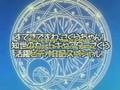 Cardcaptor_Sakura_-_Video_Diary_3