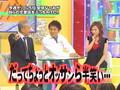 20061016- Abe Natsumi (Talk Part)