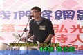 第二屆網路電視台主持人決選11-黃柏凱.avi