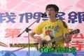 第二屆網路電視台主持人決選10-郭信宏.avi