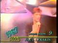 Music Video - Paul Lekakis - Boom boom