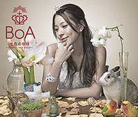 BoA - Your Color N3 Trailer