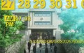 Persona 4 Opening