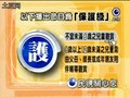 Pi Li MIT 16 (Last Episode)