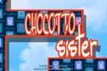 chocotto sister dvd 17 sub