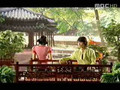 Goong (Perhaps Love) Howl & J