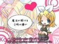 [VnSharing] Kagamine Rin - Hold me like a Princess Vietsub