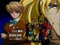 Fushigi Yuugi Episode 1
