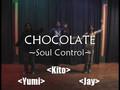 Chocolate (08/19/2006)