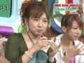 Aibon Eating