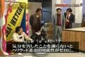 Knights / warawazu girai