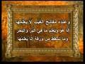 names_of_Allah ( Arabic).mpg