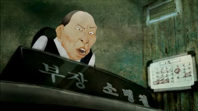 The Story of Mr. Sorry Korean Movie Trailer