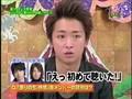 Sakigake! 03.04.2009