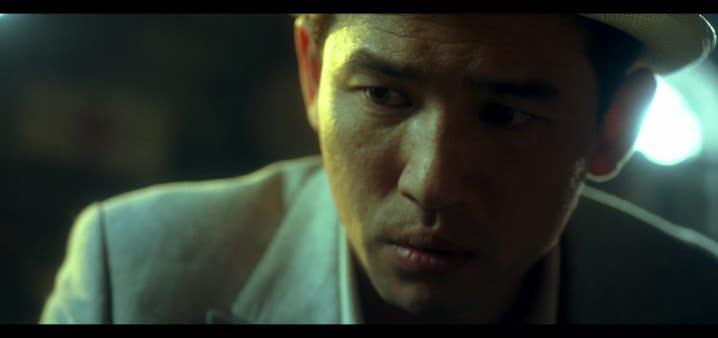 Private eye Korean Movie Trailer