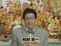 T&T mezamashiTV[15/11/2006]