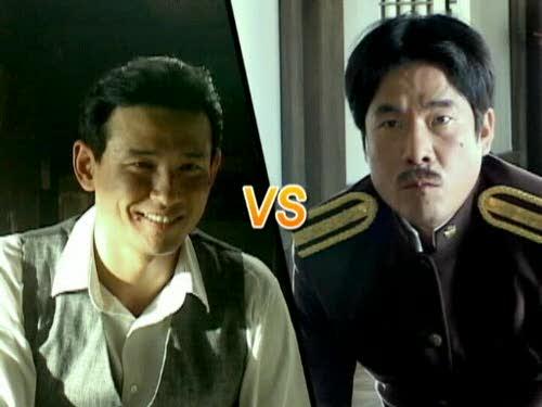 Private eye Korean Movie Detective Showdown