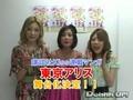 Ishikawa-Ogawa-Yoshizawa - Lemon Star Promo - 2009.03.29