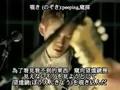 棒棒雞/天體觀測 中文字幕