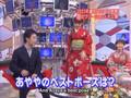 Goto Maki and Matsuura Aya - Omoide no Kyoku Subet