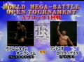 Rings King of Kings 1999 Block A- Antonio Rodrigo Nogueira vs Valentijn Overeem