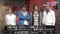 [CTKT]20090325 cartoon KAT-TUN