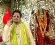 Jai Mata Di. Dil Vich Rakh Muradan