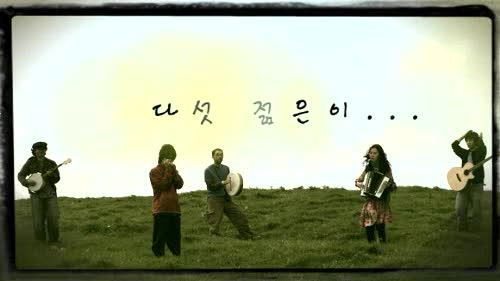 Two-eyed Ireland Korean Documentary Trailer